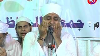Dua of Maulana Sajjad Naumani Nadvi at Bhatkal, during Hifz Quran competition 2013