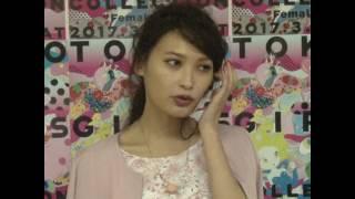 女優でモデルの大政絢さんが、国内最大級のファッションイベント『第24回...