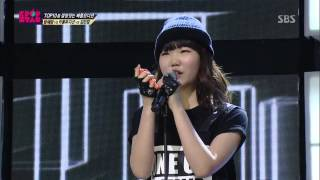 악동뮤지션(Akdong Musician) [One of Kind] @KPOPSTAR Season 2