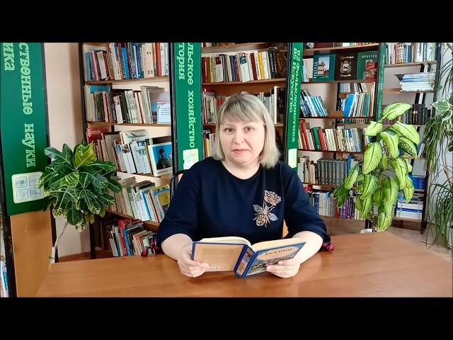 Изображение предпросмотра прочтения – СофьяЛукьянец читает произведение «Я помню, любимая, помню» С.А.Есенина