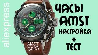 видео Часы AMST (серебристый корпус, черный циферблат)