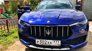 Так ли хороша MASERATI Levante S? Обзор и тест-драйв конкурента Mercedes GLC и PORSCHE Macan с батей