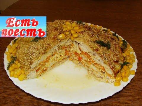 Удиви гостей - оригинальная запеканка из куриной грудки/Chicken Casserole Surprise your Guests