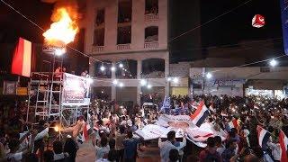 سخط واسع في تعز بعد صرف السلطة المحلية لملايين في احتفالات 26 سبتمبر في ظل وضع المدينة المتردي