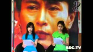 Burma Democratic Concern (BDC): Daw Aung San Suu Kyi Will Drive Burma to Better Future