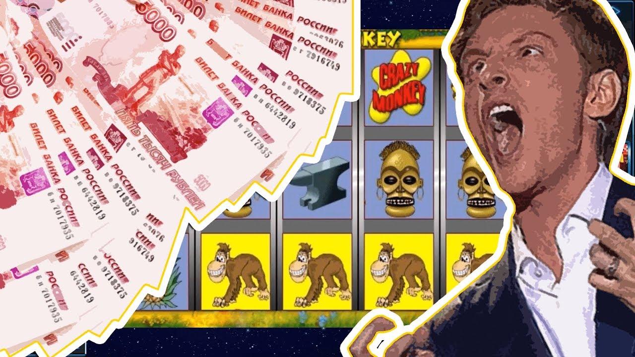 Официальный сайт казино Вулкан – играть на реальные деньги с бонусами и промокодами