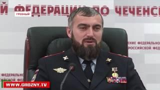 Конференция по поводу формирования национальной гвардии по Чечне