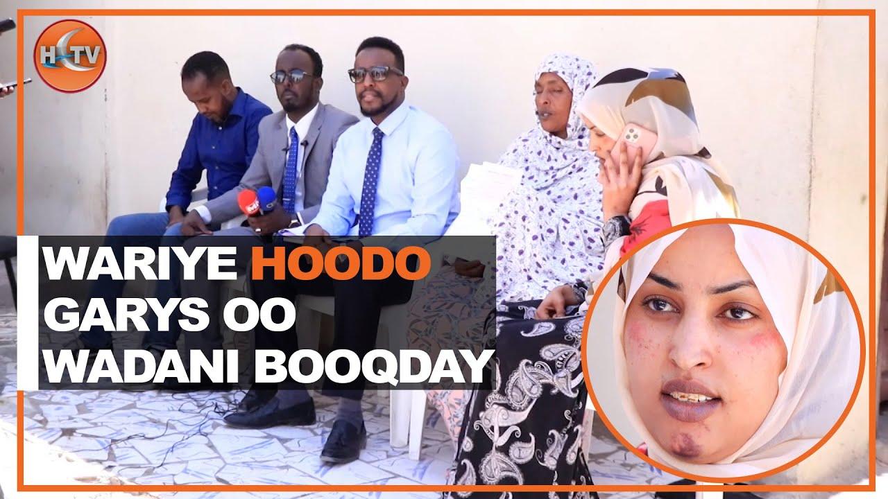 Xisbiga Wadani oo Booqday Wariye Hargeysa lagu Jidhdilay iyo Qoyskooda (Hoodo  Garays). - YouTube