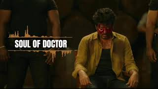 Soul Of Doctor Pitch Increased | Sivakarthikeyan | Anirudh Ravichander | Nelson Dilipkumar | Doctor