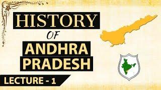 History of Andhra Pradesh in English & Telugu - Lecture 1 - ఆంధ్ర ప్రదేశ్ చరిత్ర APPSC TSPSC AP