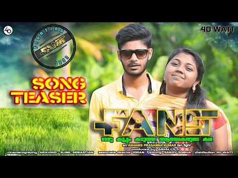 Fans - Official Promo Song | Ashams PA | Vishnu Mohan | Swaty | Rajesh Murugesan