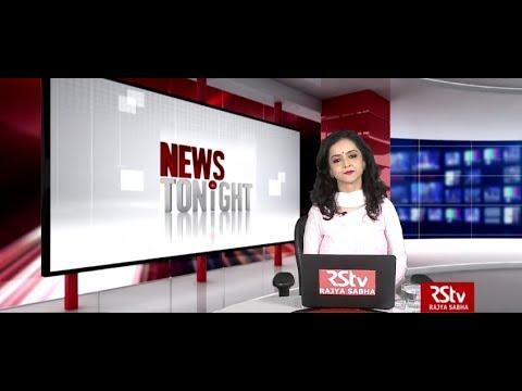 English News Bulletin – May 31, 2019 (9 pm)