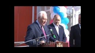Депутаты Госдумы и ЗСК прибыли в Анапу с рабочим визитом