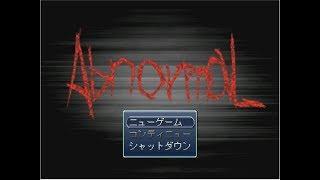 アブノーマル 01 めだかボックス アブノーマル 検索動画 23
