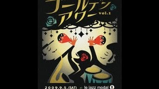 The Golden Hour of Masa-Mambo Vol.1(マサマンボのゴールデンアワー)