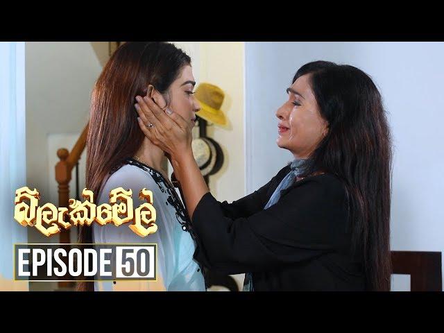 Blackmail | Episode 50 - (2019-07-01) | ITN