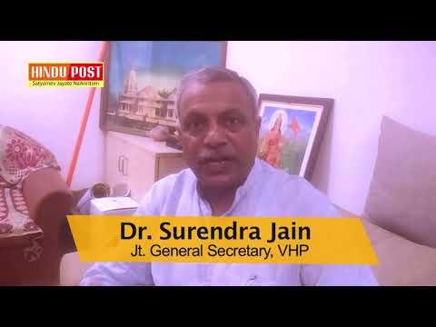 HinduPost.in interviews Dr Surendra Jain, Jt. General Secretary, VHP