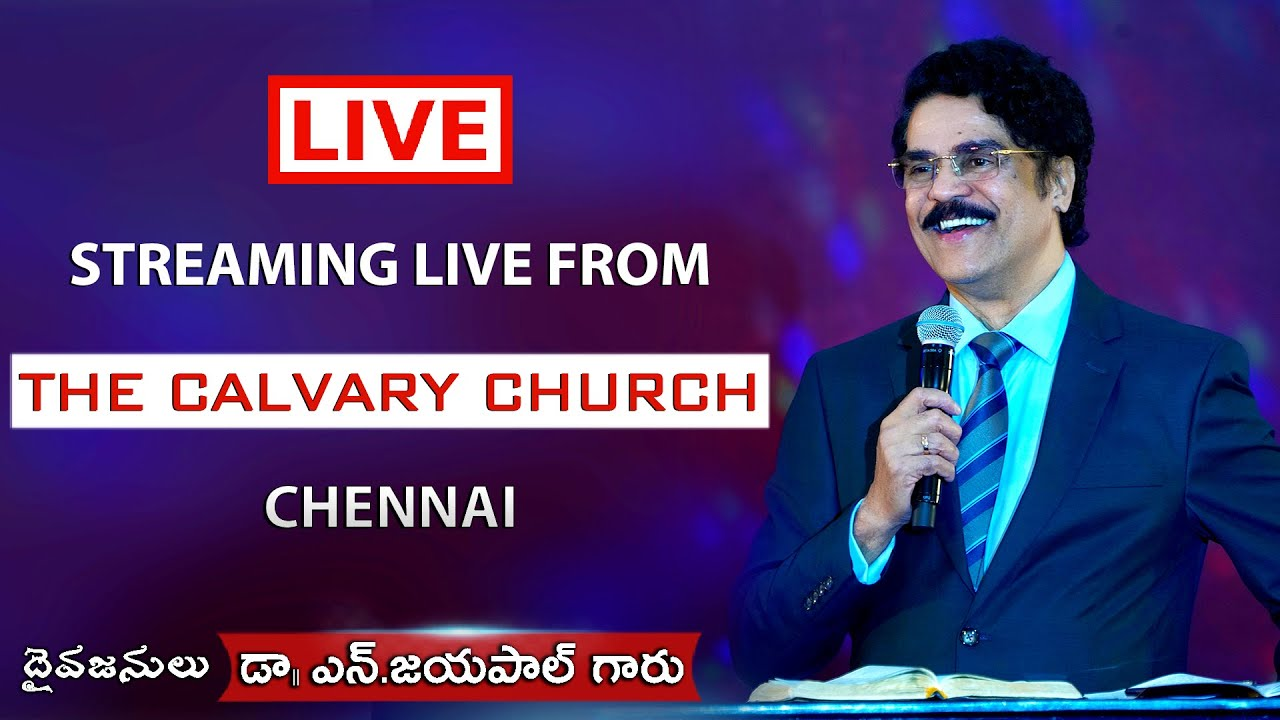 Hindi Service - The Calvary Church | 14-04-2019 | Dr Jayapaul