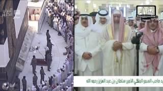 HD Ameer Sultan Janazah Prayers 25th Oct 2011