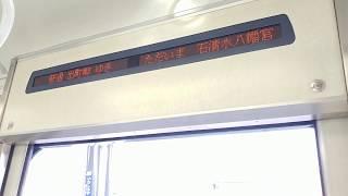 京阪電気鉄道 10000系 普通(KH42)出町柳ゆき (KH25)橋本→(KH26) 石清水八幡宮