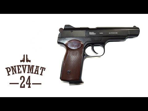Магазин на пистолет (gletcher) tt-a co2. 750 руб. Купить. Купить. Есть в наличии. Модель пистолета (gletcher) grach a co2. 6 700 руб. Купить.