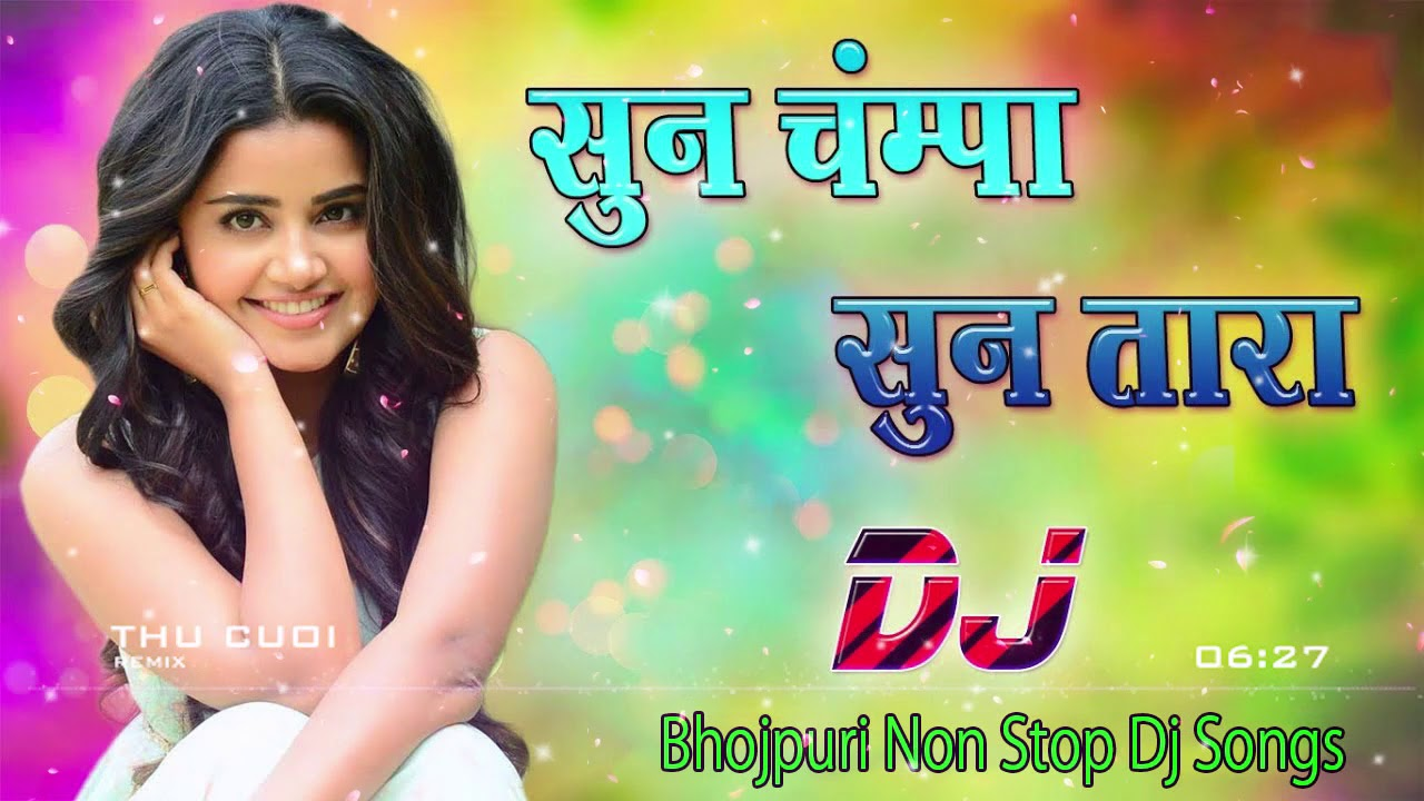 Old Hindi dance Dj - 90s Hindi Superhit Dance Dj Nonstop Hits Song -  NonStop 90s Hindi Dj