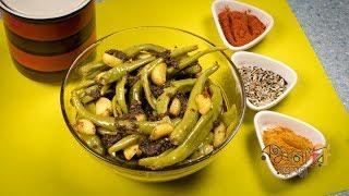 কাঁচা মরিচের আচার   Bangla Kacha Moricher Achar   Green Chili Pickle Recipe