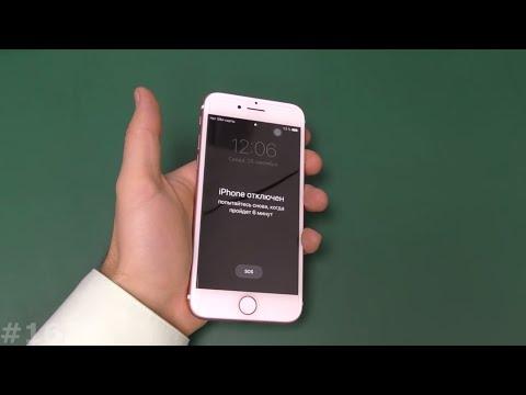 Прошивка любого Iphone