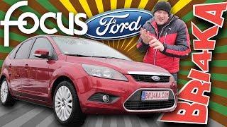 Ford Focus 2 Gen (MK2) | Bri4ka.com
