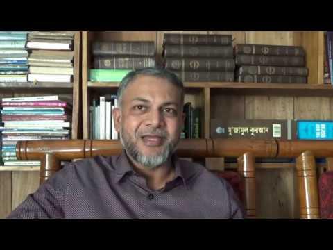 বিবর্তনবাদ, নাস্তিকতা ও ইসলাম