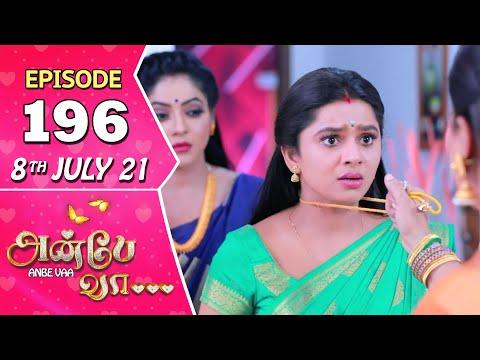 Anbe Vaa Serial | Episode 196 | 8th July 2021 | Virat | Delna Davis | Saregama TV Shows Tamil