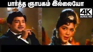 #Paarthagyabagam covey by selvi #susheela songs