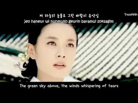 Jang Na Ra Dong Yi OST MV ENGSUB