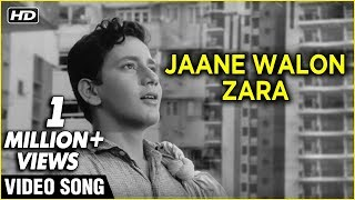 Janewalo Zara Mudke Dekho Video Song , Dosti , Mohammad Rafi's Hit Song , Laxmikant Pyarelal Songs