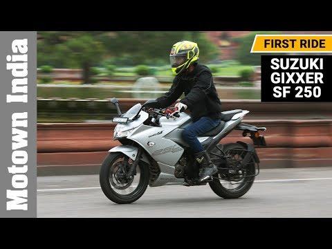 Suzuki Gixxer SF 250 | First Ride Review (English) | Motown India