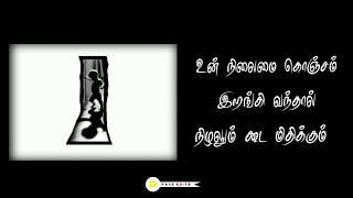Uyarntha Idathil Irukum Pothu Ulagam Unnai Mathikum || Whatsapp Status || Face Editz ...