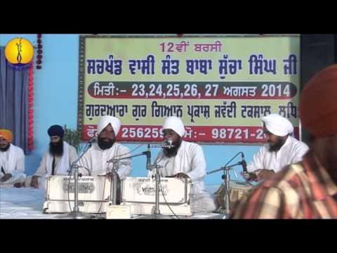 Sant Baba Sucha Singh ji - 12th Barsi (2014) :  Bhai Jora Singh ji