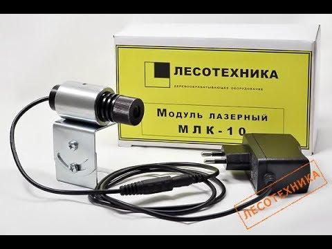 Лазерная 2х3 указка с прокруткой слайдов powerpoint wl2 (wl002) купить за 0 грн ❤moyo❤ тел: 0 800 507 800 ✓ гарантия ✓лояльность 100%.