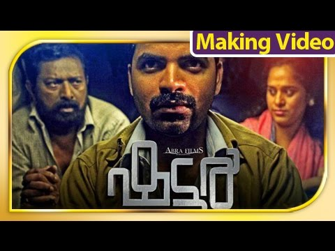 Malayalam Full Movie Shutter Making Video [HD]