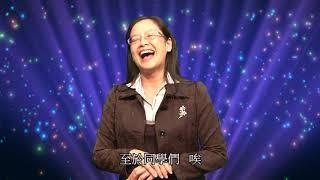 Publication Date: 2017-10-20   Video Title: Kowloon True Light School 145