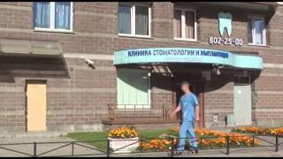 Отзыв о стоматологии Ювелирная работа(Женщина из Купчино, Санкт-Петербург, оставила отзыв о Клинике стоматологии и имплантации Ювелирная работа., 2013-09-01T19:54:10.000Z)