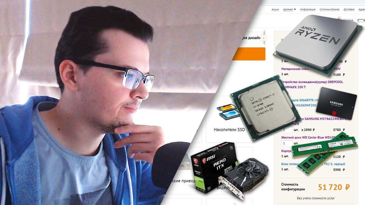 Что собрать для игр? AMD vs intel от 30 до 100к, зима 2018!