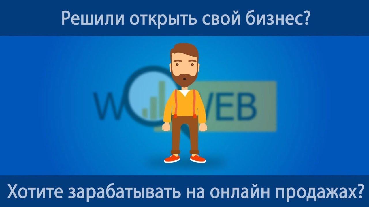 оптимизация сайта под ключ Молодежная