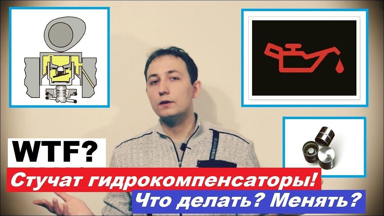 Рулевая колонка ЗИЛ (ГУР ЗИЛ) - YouTube