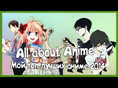 Аниме онлайн » Только лучшее аниме для истинных тян и