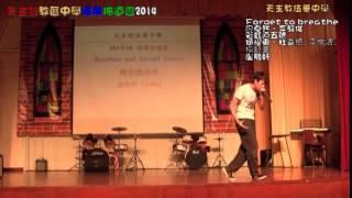 天主教教區中學福傳佈道會2014  天主教伍華中學(樂隊、魔