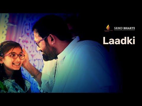 Laadki | Tanishka Sanghvi | Devotional Bhajans