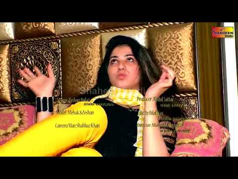 Zeeshan Rokhri and Mahak Malik New song