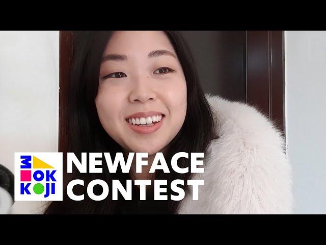 NewFace Contest Season 3 - Walk around Mangwon dong (Chaelin Kwon)