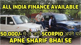 SCORPIOS FOR SALE IN DELHI (FULL REVIEW) SCORPIO NEW SHAPE, OLD SHAPE, ALL INDIA FINANCE AVAILABLE